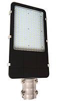 Уличный LED светильник ДКУ без линзы 50W