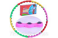 Массажный обруч (хула-хуп) Massage Hoop Boyu-1108