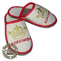 """Тапочки для дома и бани войлочные р. 37-40 с вышивкой """"Королева"""""""