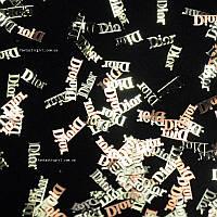 Металлические логотипы Dior для украшения ногтей