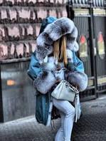 Парка зимняя с мехом Blue frost