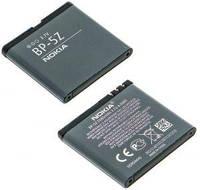 Аккумулятор для Nokia 700 (BP-5Z) 1080mAh