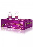 Бициновет-3 (600 тис.ед.) (1 ампула -  6,41грн, 40шт упаковка)