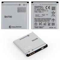 Аккумулятор для Sony-Ericsson XPERIA NEO (BA700) 1500mAh