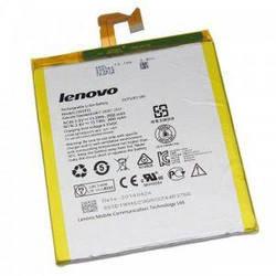Аккумулятор для Lenovo A3500, A7-10, A7-20, A7-30, A7-50, S5000 (L13D1P31) 3450mAh