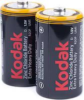 Батарейки Kodak - Extra Heavy Duty D R2O 1.5V 2/24/144шт