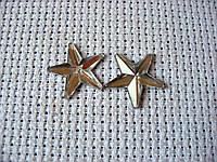 Стразы клеевые. Звезда, 15х15 мм, белая