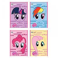 Альбом для малювання My Little Pony Kite 30 аркушів, спіраль LP17-243