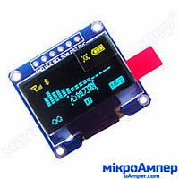 OLED LCD 0.96 дюйма двоколірний