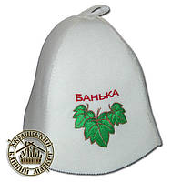 """""""Банька"""" листик,  шапка для бани (эконом белая)"""