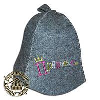 """""""Принцесса с малой короной"""", шапка для бани (эконом серая)"""