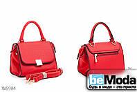 Элегантная женская каркасная сумка Little Pigeon red иэ экокожи с портфельным замком красная