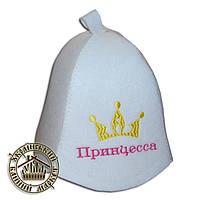 """""""Принцесса с большой короной"""", шапка для бани (эконом белая)"""