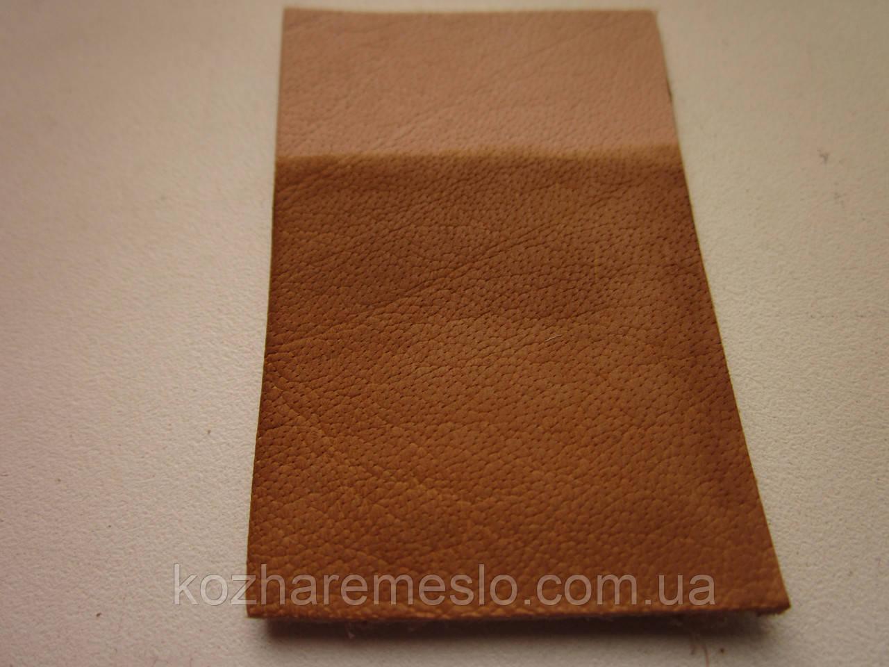 Краска для кожи спиртовая TOLEDO SUPER 30 мл светло - коричневая (верблюжий)