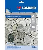 Самоклеящаяся плёнка Lomond для цветных лазерных принтеров, серебряная, A4, Код 1703472