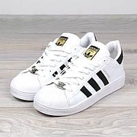 Кроссовки женские Adidas Superstar белые с черным,спортивная обувь