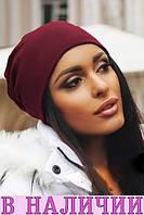 ХИТ СЕЗОНА!!!  Женская шапка Jersey!!! 8 ЦВЕТОВ!!!