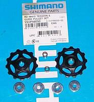 Комплект роликов Shimano ALIVIO RD-M410, нижний + верхний (13зуб)