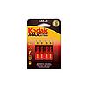 Батарейки Kodak - Max ААА LR03 1.5V 4/40/200шт
