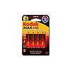 Батарейки Kodak - Max АА LR6 1.5V 4/80/400шт
