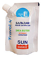 Бальзам после загара Sun Energy Travel Shea Butter Ши Дой-пак - 90 мл.
