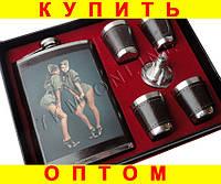 Подарочный набор Фляга 4 рюмки воронка Девушка