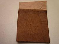Краска для кожи спиртовая TOLEDO SUPER 200мл дерево (средне - коричневая)