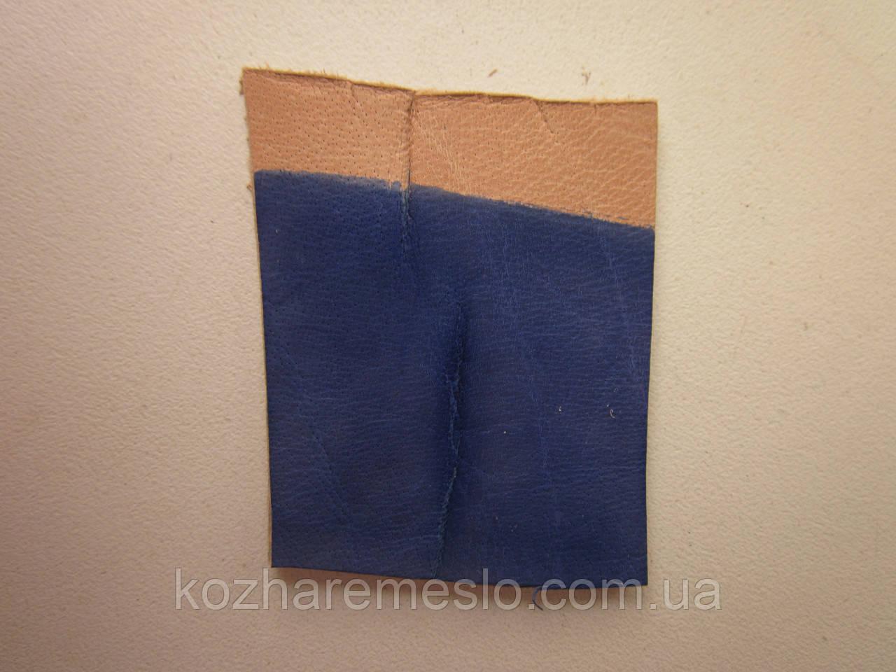 Краска для кожи спиртовая TOLEDO SUPER 100мл синяя (кобальт)