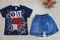 Синяя футболка джинсовые шорты для мальчика в наборе размер 1,2,3 года