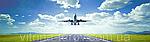 Чартерные авиабилеты, фото 3