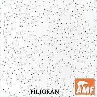 Плита стельова AMF Filigran 600х600х13 мм,Німеччина.Ціну уточнюйте.