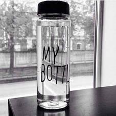 Бутылка для напитков MY BOTTLE без чехла , фото 2