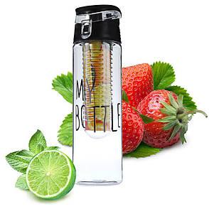 Бутылка с отсеком для фруктов  My bottle 700 мл, фото 2
