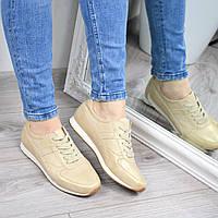 Кроссовки женские Show It беж золото, спортивная обувь