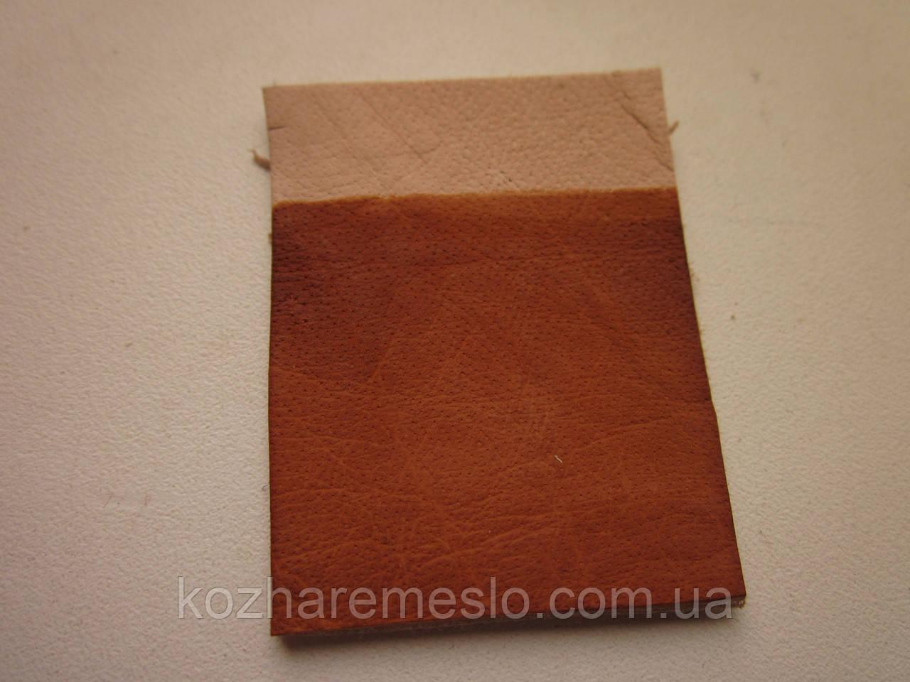 Краска для кожи спиртовая TOLEDO SUPER 100мл коньяк (цвет кожи)