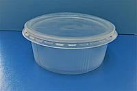 Емкость для супа с крышкой 250 мл, ПП-115-250, упаковка 500 шт, (1,87 грн/шт)