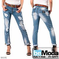 Удобные женские джинсы Vanver с дырками и потертостями (ремень в комплекте) голубые