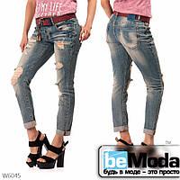 Стильные женские джинсы Dicesil с с оригинальными дырками (ремень в комплекте) серые