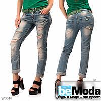 Стильные женские джинсы Dicesil с с оригинальными дырками (ремень в комплекте) синие