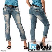 Модные женские джинсы Vanver  с оригинальными дырками и потертостями (ремень в комплекте) синие
