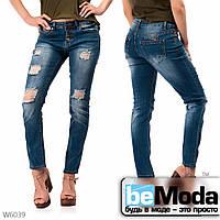 Облегающие женские джинсы  New Jeans с оригинальными потертостями синие