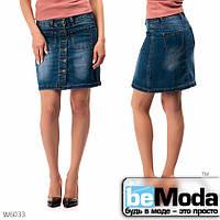 Модная женская юбка  Lady N с пуговицами впереди синяя