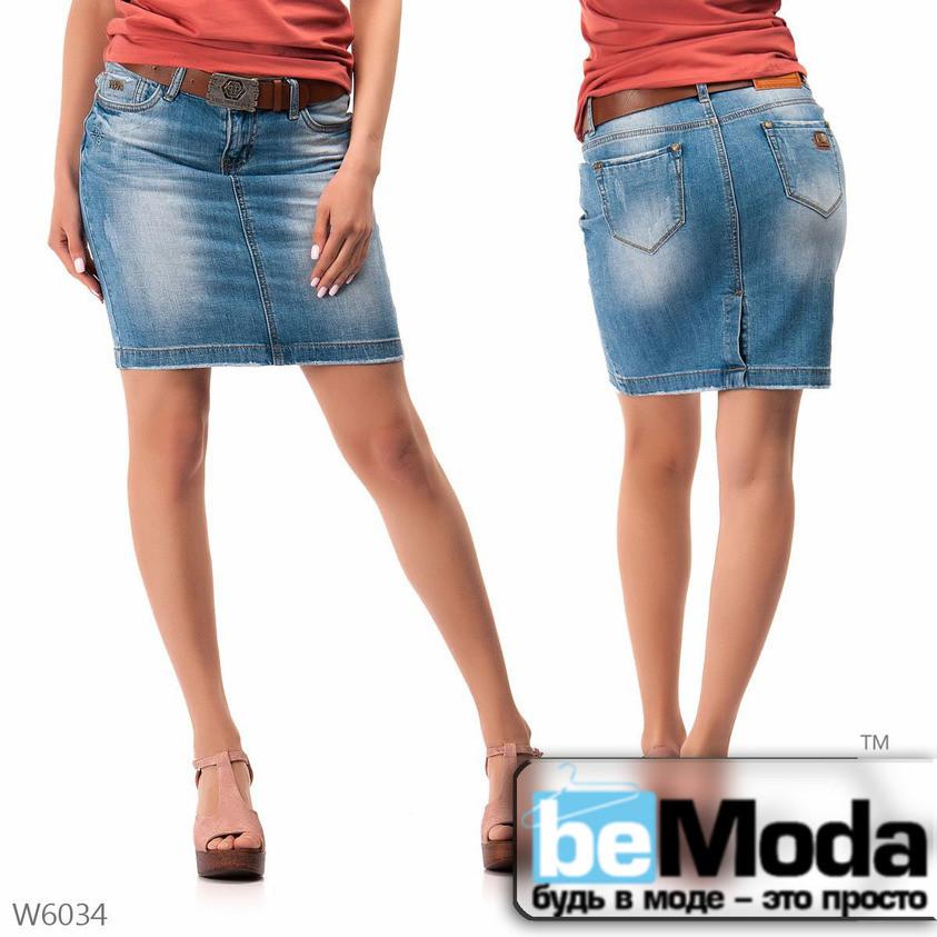 5ea35f028bd5 Классическая женская джинсовая юбка с ремнем в комплекте синяя