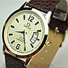Тонкие мужские часы Omega O5268M