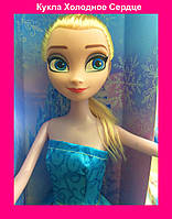 Кукла Анна/Эльза из мультфильма Холодное Сердце Frozen 1 шт!Акция