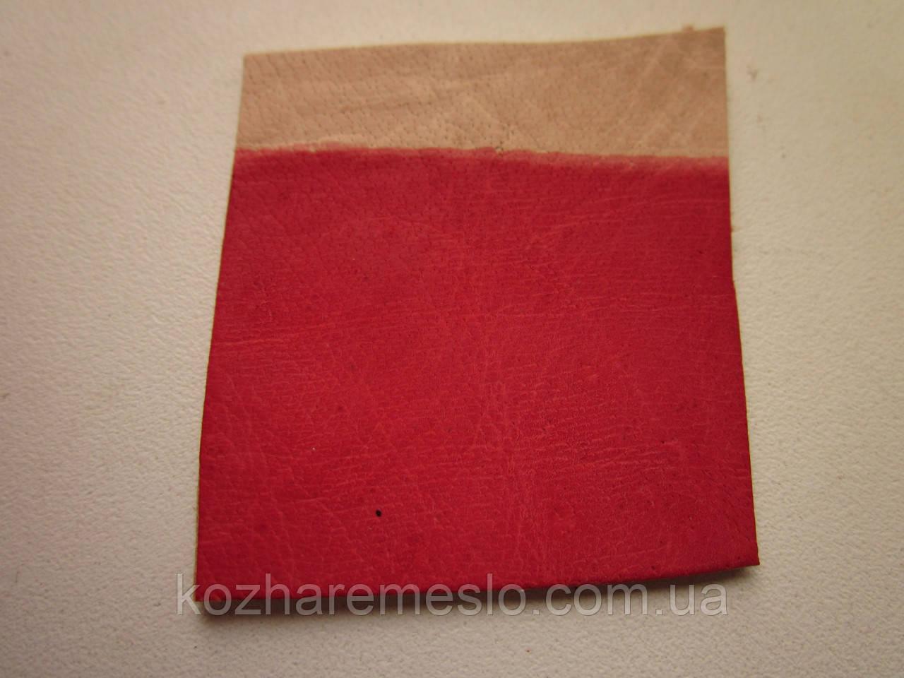 Краска для кожи спиртовая TOLEDO SUPER 200мл ярко - красная