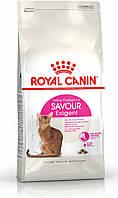 Royal Canin EXIGENT SAVOUR (ЕКСИДЖЕНТ САВО ДЛЯ ПРИВЕРЕДЛИВЫХ) сухой корм для взрослых кошек 10КГ