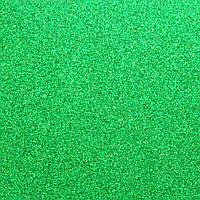Фоамиран с глиттером 2 мм, 20x30 см, Китай, ЗЕЛЕНЫЙ
