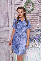 Стильное женское платье-халат Альбина 2 Arizzo 44-52 размеры