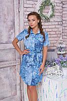 Летнее женское платье-халат Альбина 1 Arizzo 44-52 размеры